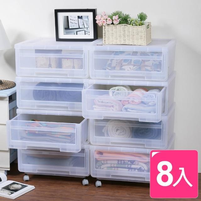 【真心良品】安居專利可疊式抽屜整理箱_8入(附輪)