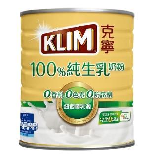 【KLIM 克寧】100%天然純淨即溶奶粉 800g