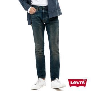【LEVIS】上寬下窄 / 501 Taper 排扣牛仔褲 / 作舊 / 彈性布料(經典時尚)
