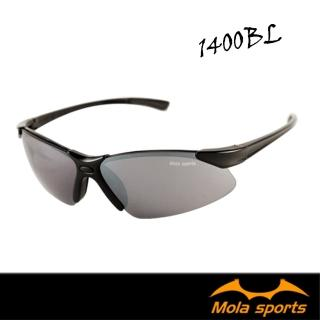 【MOLA】摩拉運動太陽眼鏡 跑步/高爾夫/戶外/登山(1400BL 超輕 超推薦-男生款)