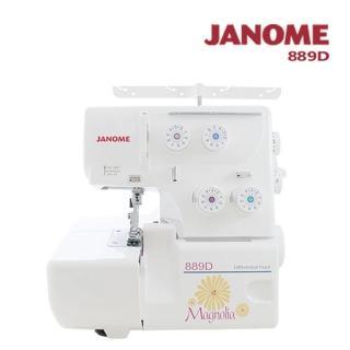 【Janome 車樂美】拷克機889D