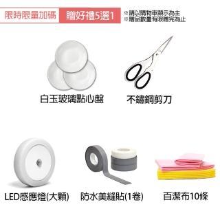 【義大利CUOCO】鈦晶岩大寶鍋組34cm附蓋