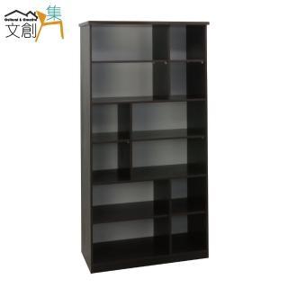 【文創集】瑪多納   環保3尺塑鋼開放式高書櫃/收納櫃(3色可選)
