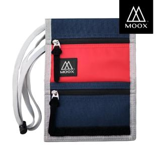 【MOOX 穆克斯】O9BR 輕量旅行收納包(熱血紅藍)