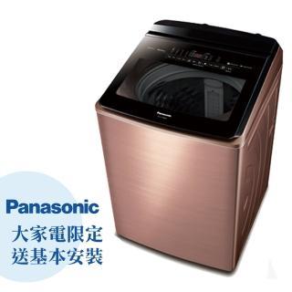 【Panasonic 國際牌】20公斤 變頻洗衣機(NA-V200EBS)