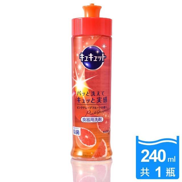 【KAO花王】抑菌高效去油漬洗碗精(葡萄柚紅)240ml
