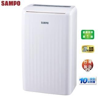 【SAMPO 聲寶】一級能效6公升空氣清淨除濕機(AD-WA712T)