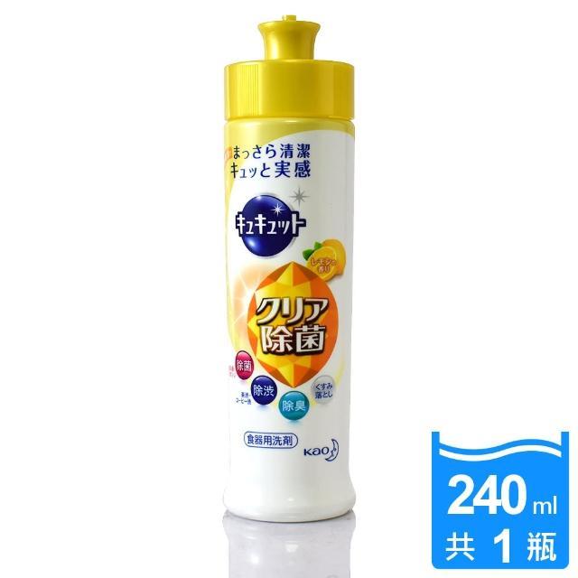 【KAO花王】弱酸性抑菌高效去油漬洗碗精(檸檬黃)240ml