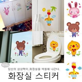 【kiret】韓版卡通 兒童 防水牆貼-多款隨機 超值4入(壁貼 房間 浴室通用 韓國 瓷磚 馬桶貼)