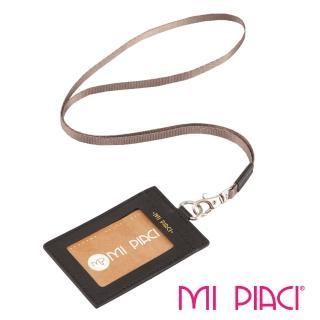【MI PIACI】Jet Set系列-證件套皮款-直式(1086304-黑色)