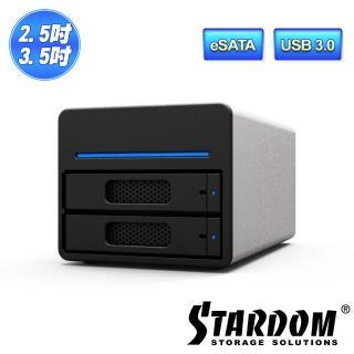 【STARDOM 銳銨】3.5吋HDD硬碟與2.5吋SSD固態硬碟 USB3.0 eSATA 2bay 磁碟陣列硬碟外接盒(ST2-SB3)