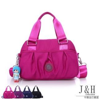【J&H collection】休閒大容量帆布手提單肩包(玫紅 / 深紫 / 深藍 / 黑色)