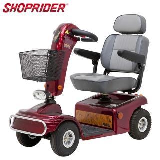 【SHOPRIDER】TE-888N電動代步車(P型把手款)