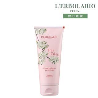 【L'ERBOLARIO 蕾莉歐】櫻花樹保濕潤膚霜 200ml(濕潤膚霜)
