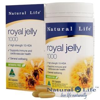 【Natural Life澳洲】頂級蜂王漿1000mg(365顆)