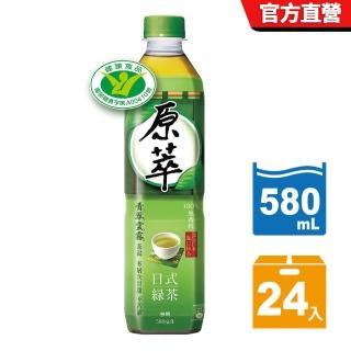 【原萃】原萃日式綠茶 寶特瓶 580ml*24入