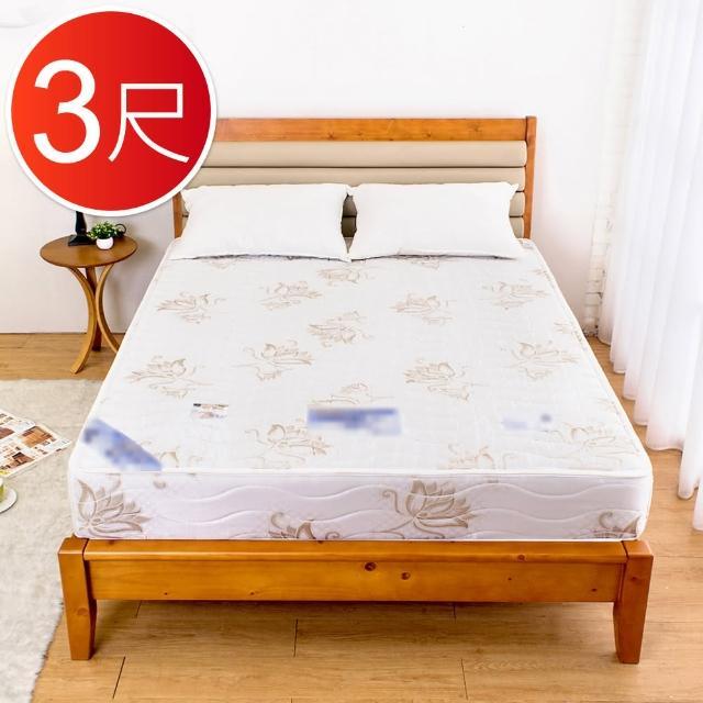 【BODEN】高支撐型兩用涼席護背硬式連結式彈簧床墊(3尺標準單人)/