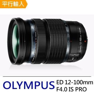 【OLYMPUS】M.ZUIKO DIGITAL ED 12-100mm F4.0 IS PRO(平輸)