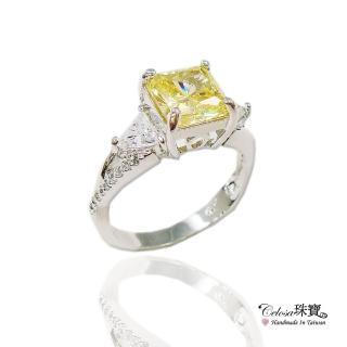 【Celosa】浪漫晶鑽戒指(彩黃晶鑽)