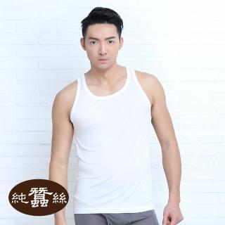 【岱妮蠶絲】純蠶絲42針110G素面背心-白色(GMC2BN20)