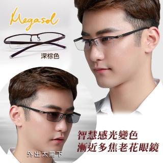 【MEGASOL】斯文青中性眉框漸進多焦老花眼鏡變色墨鏡太陽眼鏡(氣質書生半框-JJBS01-BR深棕色)