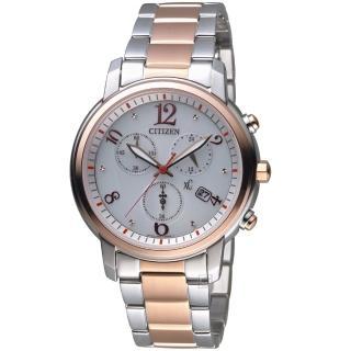 【CITIZEN 星辰】xC系列自信魅力計時腕錶(FB1435-57A)