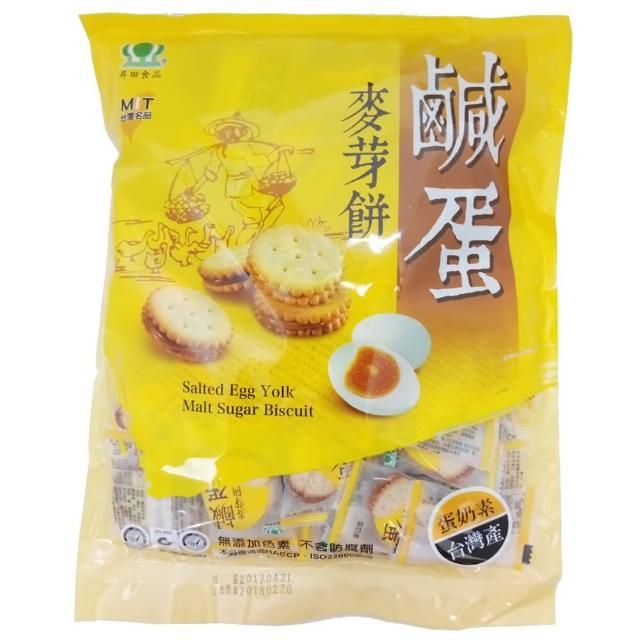 【昇田食品】鹹蛋麥芽餅(250g)
