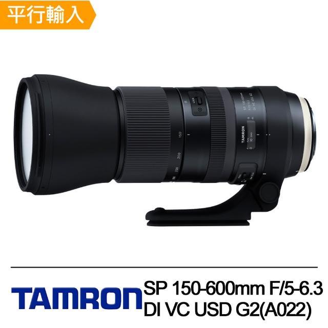 【Tamron】SP 150-600mm F/5-6.3 DI VC USD G2(平行輸入-A022)