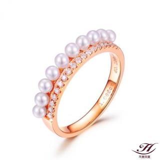 【禾美珠寶】天然AKOYA珍珠戒指EM236(18K金)