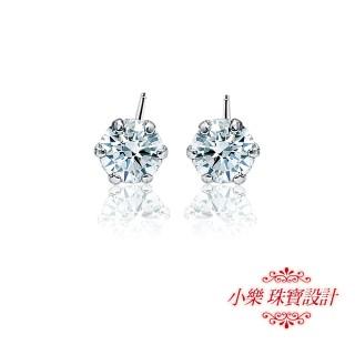 【小樂珠寶】亮眼配件-10分 J-K SI 18K鉑金台鑽石耳環(再送珍珠耳環-中天電視專訪)
