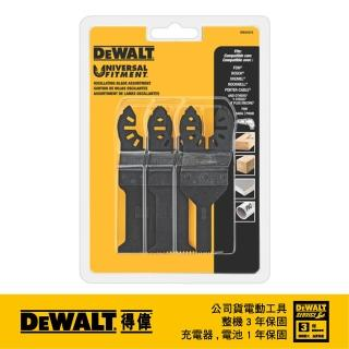 【DEWALT 得偉】美國 DEWALT 得偉 磨切機配件3片式套裝組 帶釘木材及木材、切割用刀片(DWA4215)