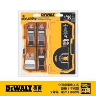 【DEWALT 得偉】美國 DEWALT 得偉 磨切機配件5片式套裝組 帶釘木材及木材、切割用刀片(DWA4216)