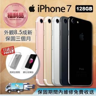【Apple 蘋果】福利品 iPhone 7 128GB 4.7吋 智慧手機(贈玻璃貼+空壓殼)