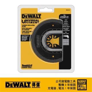 【DEWALT 得偉】美國 得偉 DEWALT 磨切機配件 砂刃刀片 灌漿水泥去除用 DWA4219(DWA4219)
