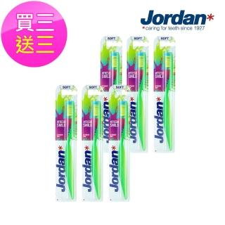 【Jordan】新潮酷我造型牙刷買三送三(軟毛)