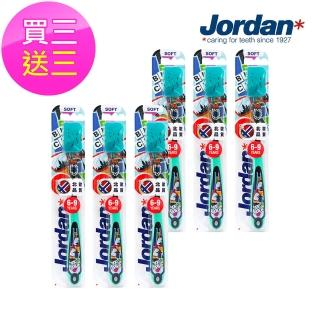 【Jordan】兒童牙刷買三送三(6-9歲)