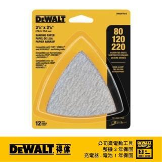 【DEWALT 得偉】美國 DEWALT 得偉 磨切機配件 除漆用砂紙一包 12片裝 無孔 DWASPTRI083(DWASPTRI083)