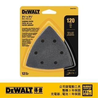 【DEWALT 得偉】美國 DEWALT 得偉 磨切機配件 木材拋光用砂紙一包12片裝 DWASPTRI12(DWASPTRI12)
