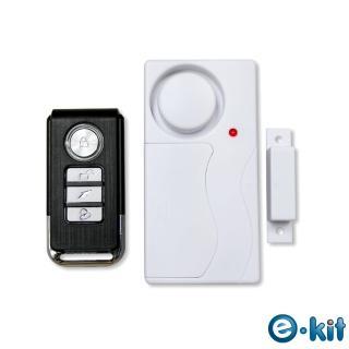 逸奇e-Kit 雙感應模式門窗防盜警報器+緊急警報鈴+迎賓門鈴KS-SF06R