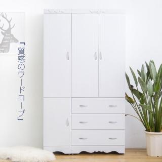 【時尚屋】貝芙麗4x7尺開門下三抽衣櫃 CU7-763(免運費 免組裝 臥室系列 衣櫥)