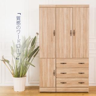【時尚屋】歐德曼原切4x7尺開門下三抽衣櫃 CU7-732(免運費 免組裝 臥室系列 衣櫥)
