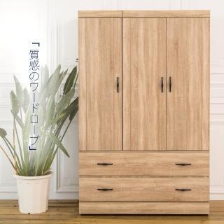【時尚屋】歐德曼原切4x6尺開門下二抽衣櫃(免運費 免組裝 臥室系列 衣櫥)