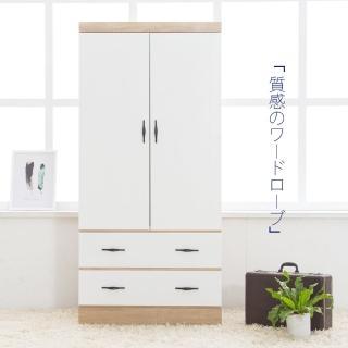 【時尚屋】佛蒂雅原切白3x6尺開門下二抽衣櫃(免組裝 臥室系列 衣櫥 北歐風)