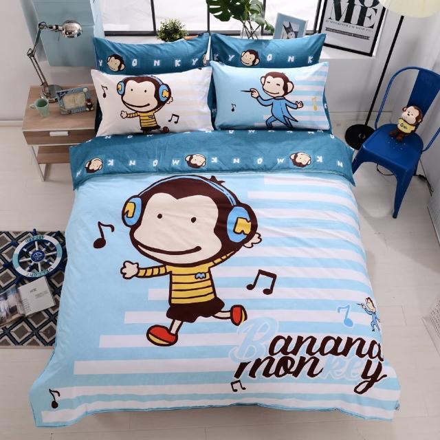 【BANANA MONKEY猴子大王】獨家印花大版面法藍紗被套床包組(單人/雙人加大均一價多色可選)