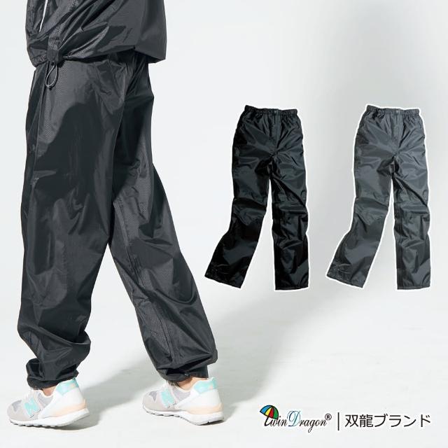 【雙龍牌】亮光壓紋尼龍防水雨褲工作褲(防水長褲中性款男女適穿ER4180)