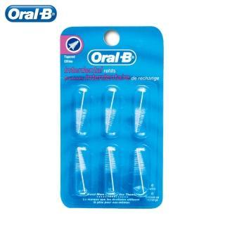 【Oral-B 歐樂B】牙間刷頭(圓錐型)