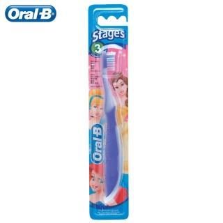 【Oral-B 歐樂B】兒童牙刷公主(5-7歲)