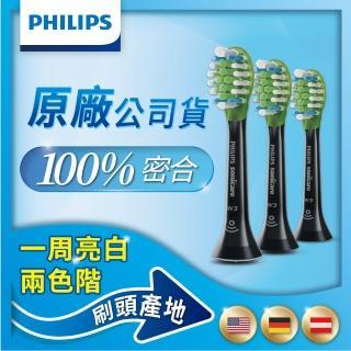 【Philips 飛利浦】HX9063/96 Sonicare DC Smart智能美白刷頭三入組 -標準型-黑