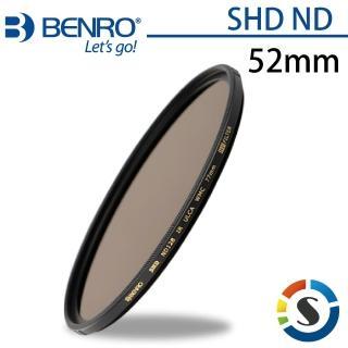 【BENRO百諾】圓形減光鏡 SHD ND 64/128/256/500/1000-52mm(勝興公司貨)