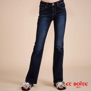 【BLUE WAY】28yrs 完美曲羨- 經典凸繡彈力高腰靴型褲 - ET BOiTE 箱子